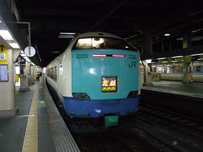 P4250141sm8.JPG